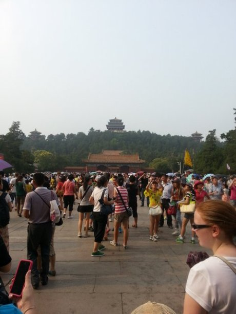 Standing in the Forbidden City, looking at our next stop Jingshan park