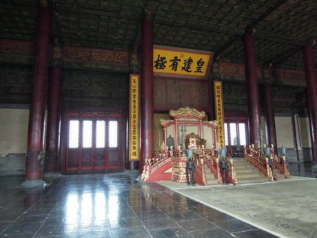 Forbidden city, inside on of the houses